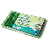 See And Stamp Transparent Stamps Jumbo Uppercase