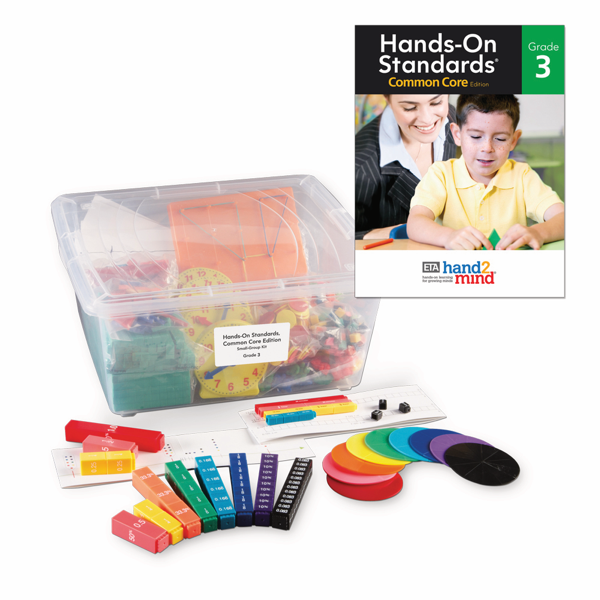 hands-on standards classic classroom kit