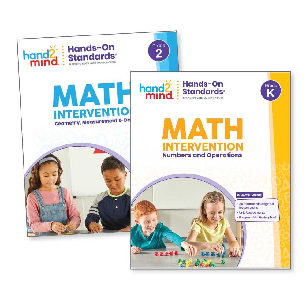 Supplemental Math Teacher Guide covers