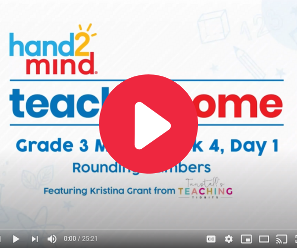 Rounding Numbers video for second graders